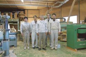 有限会社 小野木工製作所